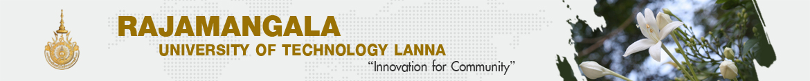 Website logo Blog | Agricultural Technology Research Institute